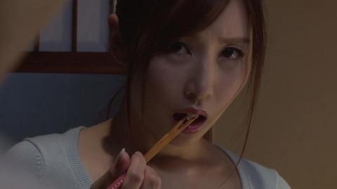 佐々木あき (23)