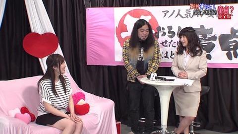 美泉咲 若槻みづな (2)