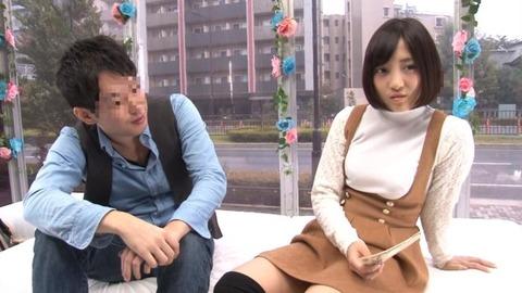 MM号で女子大生がガチイキSEX-001