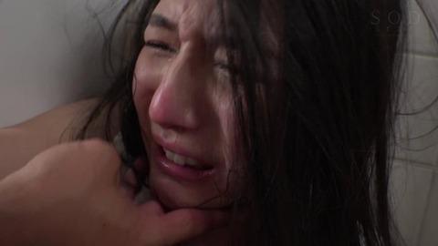 古川いおり (33)