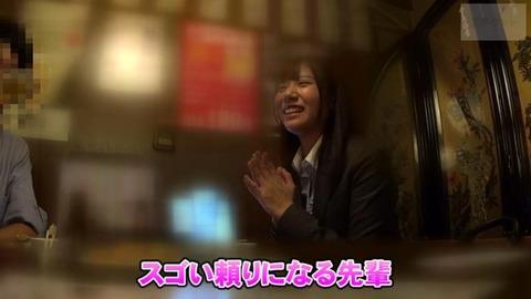 【盗撮】超ピュアな感じの素人OL (3)