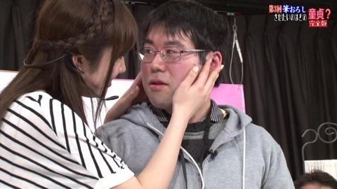 美泉咲 若槻みづな (20)