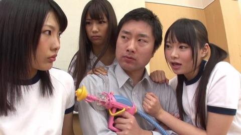 淫乱教師とドスケベ女子高生_022