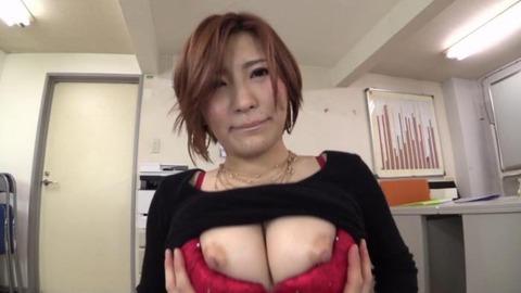 ど痴女、夏希みなみ (29)
