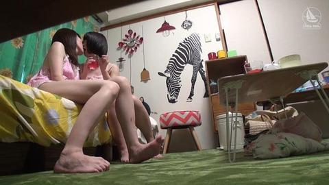 ゲスの極み女子寮 (30)
