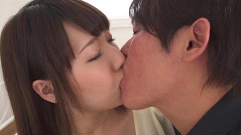 菊川みつ葉 AVデビュー (5)