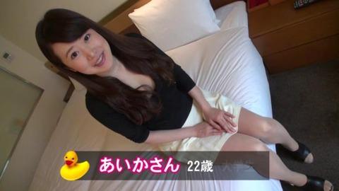 素人女子大生 (12)