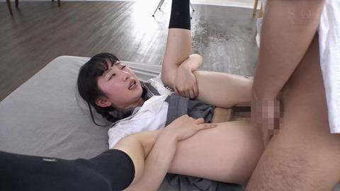 神坂ひなの (11)