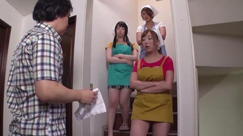 ムッチリ家政婦 (33)