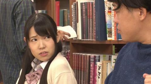 女子高生エロ画像 (1)