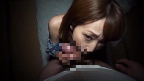 隠れビッチな人妻 (37)