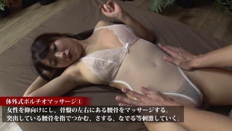 美里有紗_017