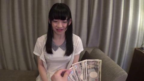 素人さん (30)