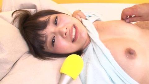 大量精子ごっくんする淫語実況ロリ女子アナウンサー青山未来-048