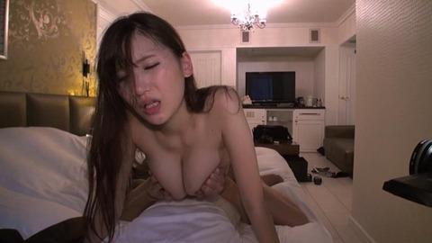 三原ほのか (45)