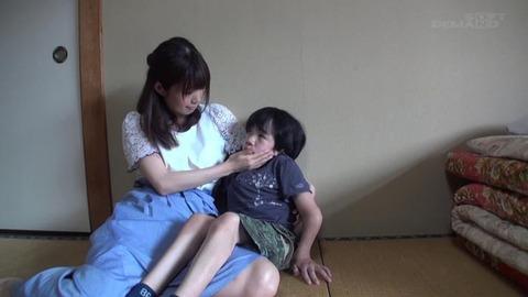 清城ゆき (46)