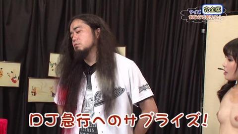 AV女優の放屁 (45)
