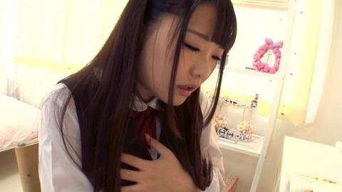 女子校生のパイパン義娘 (2)