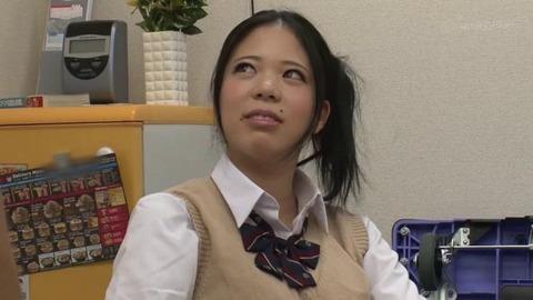 万引き女子高生 (1)