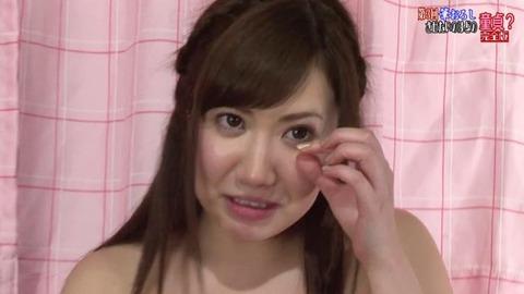 美泉咲 若槻みづな (48)