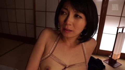 新尾きり子 (50)