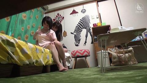 ゲスの極み女子寮 (10)