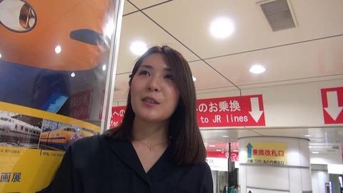 人妻湯恋旅行 (50)