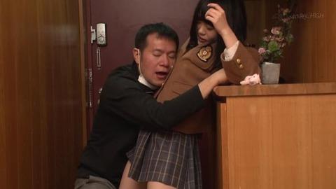 痙攣イキする敏感JK (1)