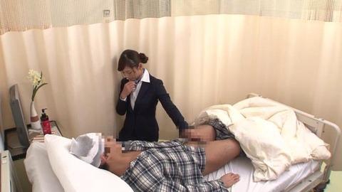 入院中に叔母さんに抜いてもらった (3)