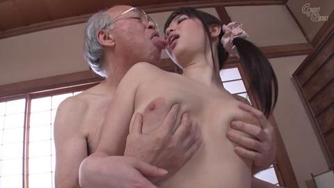 斉藤みゆ (33)