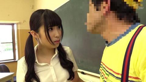 栄川乃亜 (31)