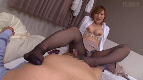 高飛車な女上司 (7)