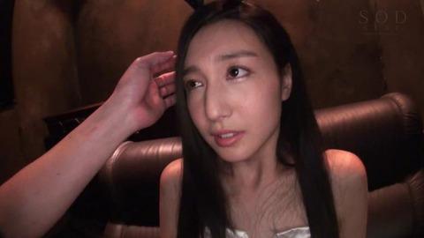 古川いおり (14)
