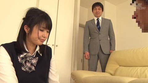 浅田結梨 (17)