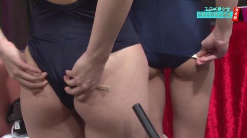 ちっちゃいスク水美少女-02