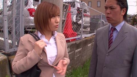 高飛車な女上司 (1)