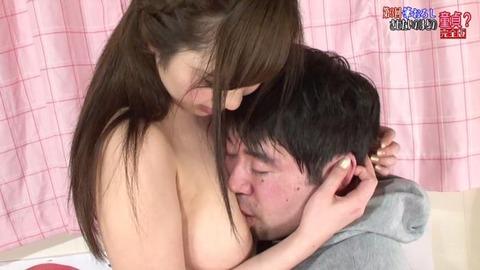 美泉咲 若槻みづな (29)