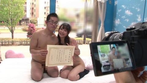 波木はるか 心花ゆら (24)