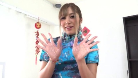 ド淫乱な痴女ギャル上原花恋が男に潮吹きさせる019