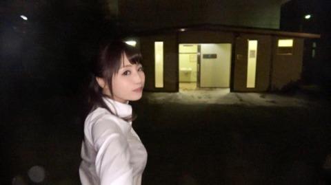 あやみ旬果 (11)