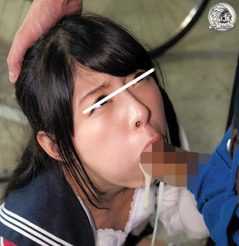 JKキャプエロ (21)