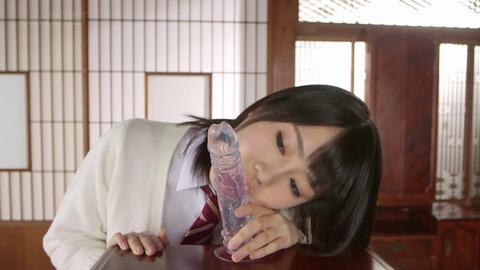 春宮すず (6)