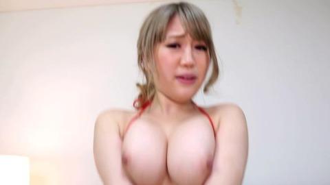 ド爆乳のドスケベお姉さん「木南日菜」46枚目