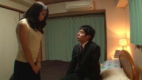 倉多まお (32)