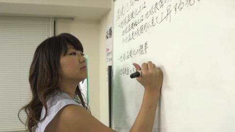 塾の美人の講師の最高にエロいワキ (36)