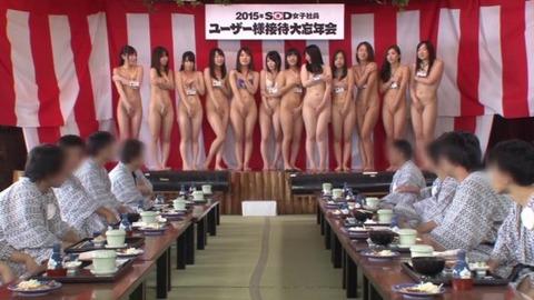 SOD女子社員の性接待忘年会画像-08