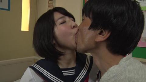 かなで自由 (2)