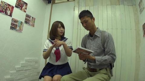 初美沙希 (35)