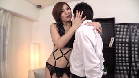 ど痴女、夏希みなみ (1)