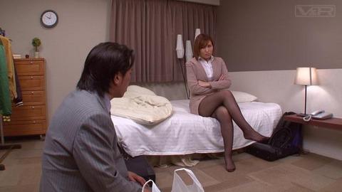 高飛車な女上司 (2)